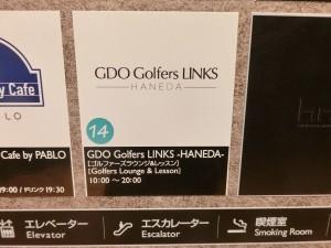 CIMG5793