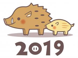 スクリーンショット 2019-01-01 19.23.10